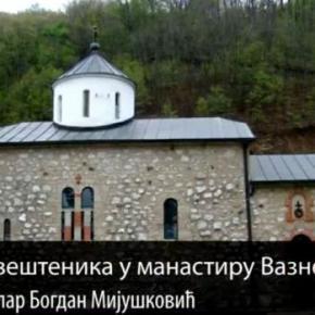 Злочин свештеника у манастиру Вазнесење – песник и гуслар Богдан Мијушковић(видео)