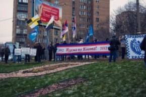 Руски родољуби: Идемо наКосово!