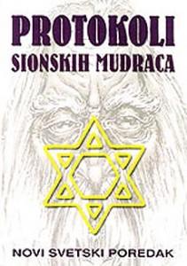Protokoli-Sionskih-Mudraca