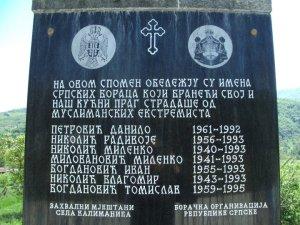 Spomenik 1