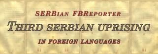 duguljasti-baner-serbian-fbreporter2