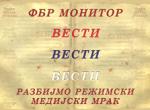 РОЈТЕРС ЈАВЉА ШТА СВЕ СРБИЈА расродаје од државнесвојине