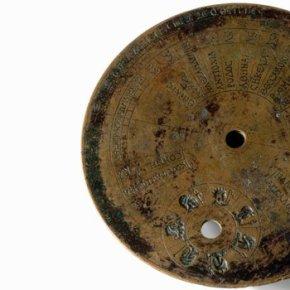 Srpski kalendar:  kosovska bitka održana 6897.godine