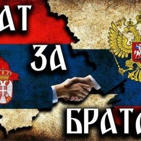 Љуба Јеротић – Кад поплава задеси Србију, позив оде у земљу Русију, да помогну земљу напаћену, која трпи Божјуопомену…