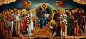 Љуба Јеротић – Зашто плачу СрБски светитељи…