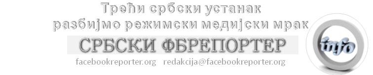 ЂОГОВИЋ3 УЖИ
