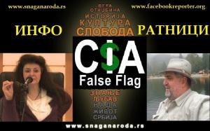 Инфоратници- Ђоровић- Новаковић- ЦИА банер