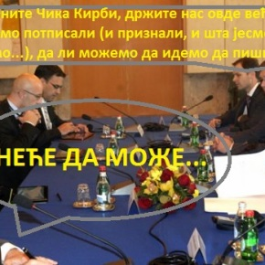 """""""Наш"""" премијер Вучић: Поступићемо по налогу Америке и смањићемо енергетску зависност од Русије!?!?!?"""