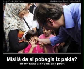 Једна српска беба иВучић