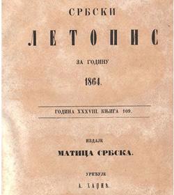 matica_srbska_1864