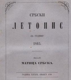 matica_srbska_1865