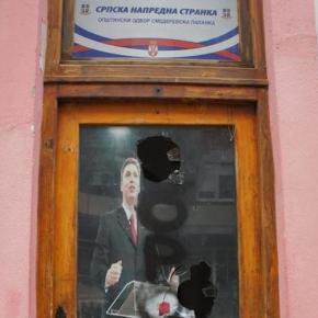 Веровали или не – За демолирање просторија СНС-а ухапшен је АлександарВучић!