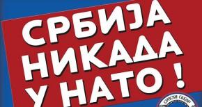 Србија поново разједињена личним страначкиминтересима