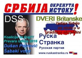 Руска странка Шабац – Највећа ,,Превара избора2016″
