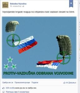 Vojvodjinske-brigade-