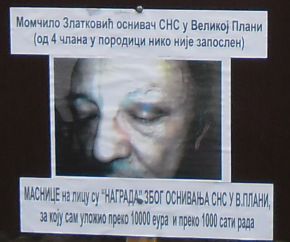 Тортура над оснивачем СНС-а у ВеликојПлани