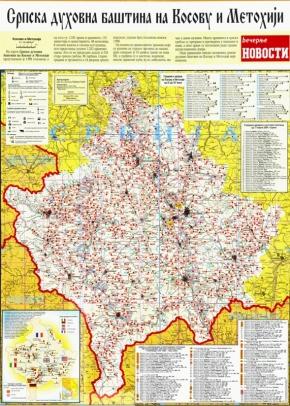 ПОДСЕЋАМО: На Косову и Метохији има 1350 црквених здања – на сваких 2,5 километра по неки белег нашепрошлости!