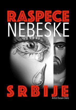 """Плакат """"Распеће Србије"""" је настао на дан када сам чуо да Америка и НАТО бомбардују моју земљуСрбију…"""